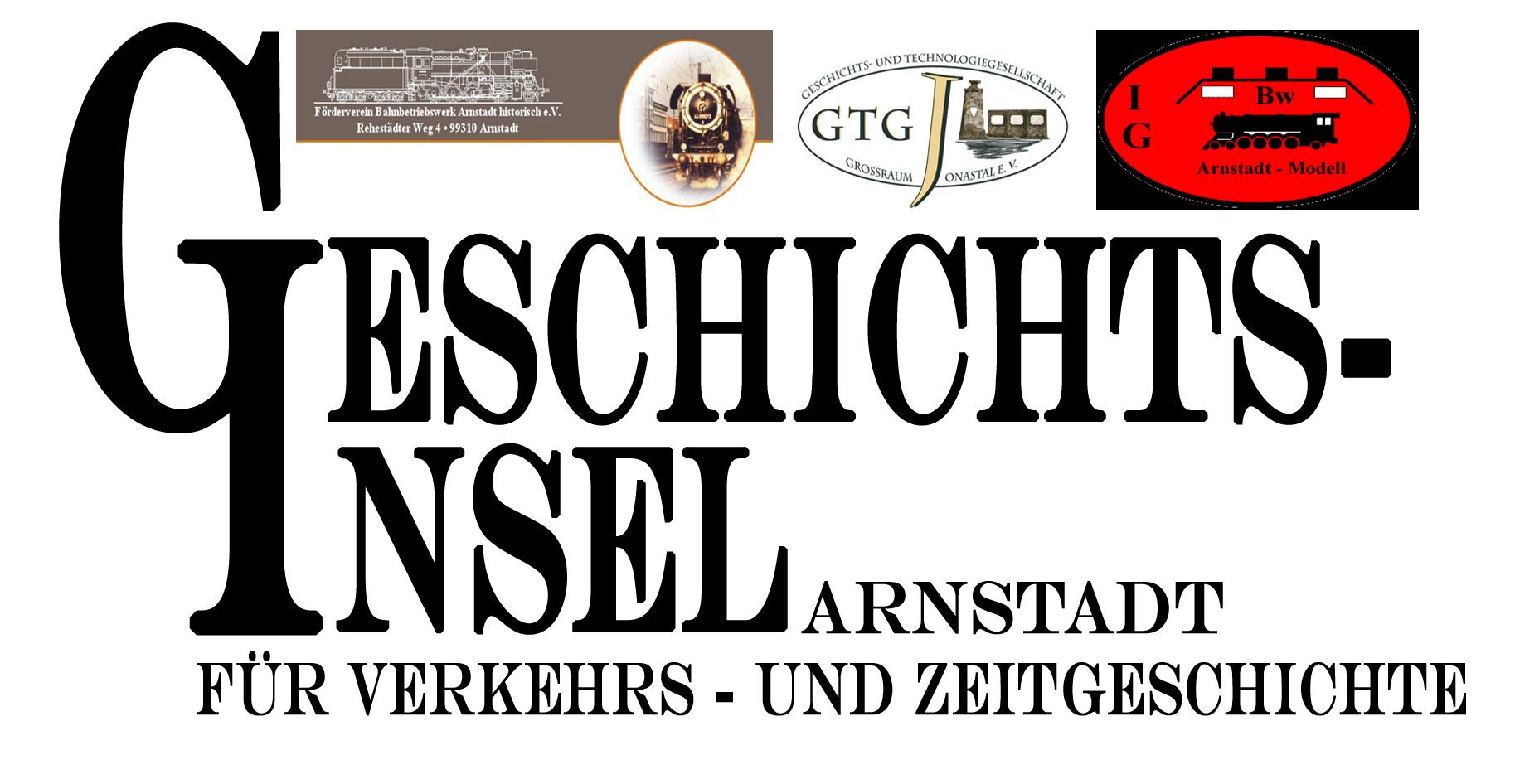 Logo Geschichtsinsel Arnstadt