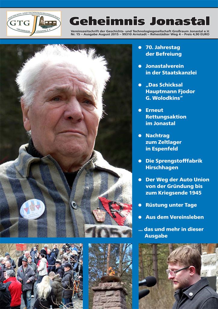 Vereinszeitung2015